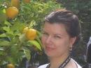 Фотоальбом Тамары Яблоновской