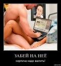 Персональный фотоальбом Радмира Насырова