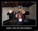 Buldog d2r2, 32 года, Запорожье, Украина