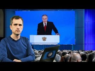 Путин-Лукашенко-Зеленский: каждый говорит о своём, но в целом об одном и том же – о будущем