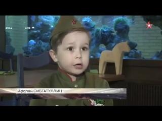 Дети красиво поют песню про ВОВ