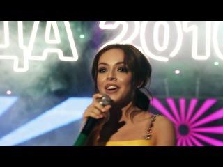 Лаурита - Хочу танцевать до утра (Премия года 2016)
