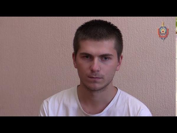 Несовершеннолетний агент СБУ шпионил в ЛНР с 2015 года
