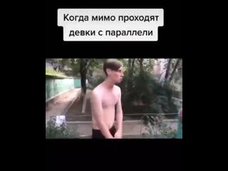 ВИДЕО ДОЛБОЁБА (166)