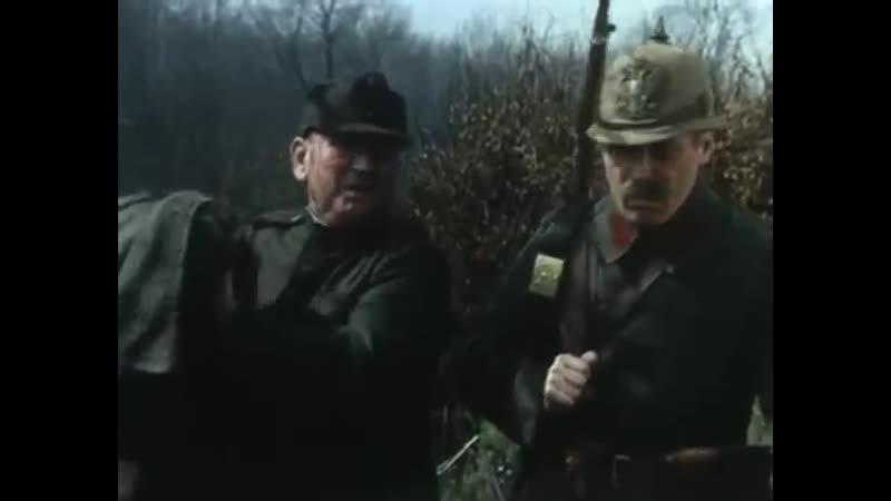 Похождение бравого солдата Швейка 04 1972