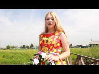 """- Познавательная программа """"10 фактов о празднике Ивана Купала"""""""