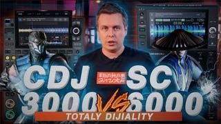 Медиаплеер Pioneer CDJ 3000 vs Denon SC6000: прямое сравнение. Какой круче?