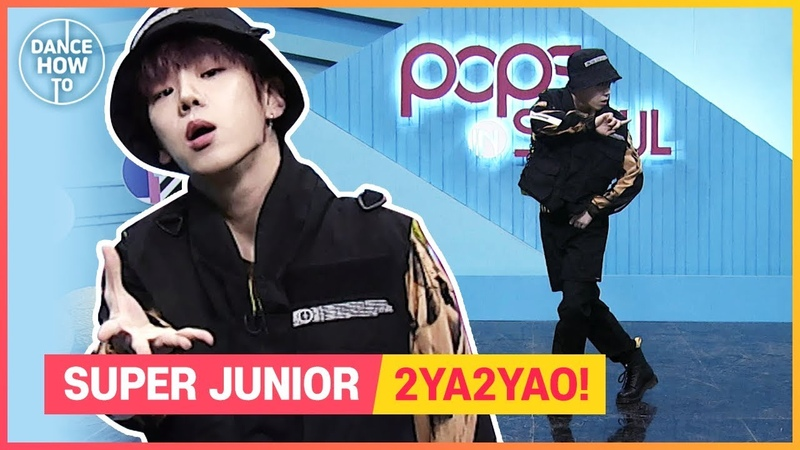 SHOW 180220 Byeongkwan @ Pops in Seoul Dance How To SUPER JUNIOR 2YA2YAO w7d2