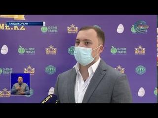 Репортаж новостей с выставки G TIME CORPORATION на русском языке