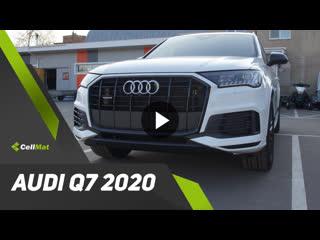 EVA коврики CellMat для Audi Q7 2020 года🚀