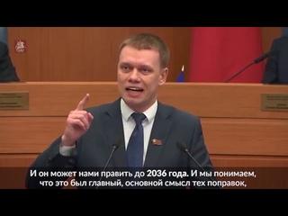 """Ступин: """"Это Конституционный переворот""""! Обнуление сроков Путина. ЕР: """"Послушайте старцев""""."""