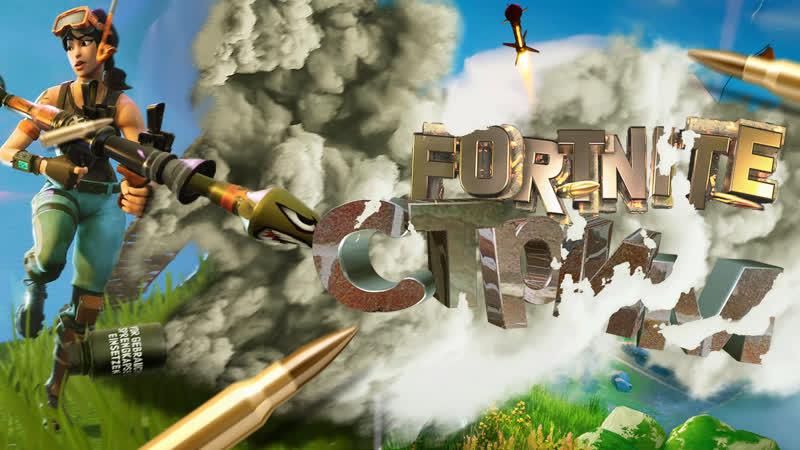Видео из Стрима в Fortnite Chapter 2 Серебряный сёрфер