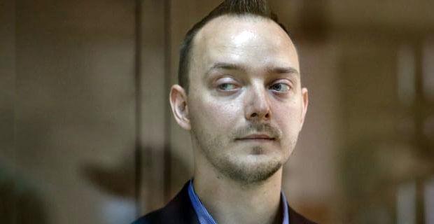 ФСБ предлагала Сафронову раскрыть журналистские источники в рамках сделки со следствием - Новости радио OnAir.ru