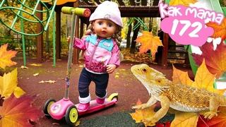 Кукла Беби Бон Эмили на детской площадке. Как мама. Видео для детей