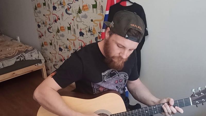 Аффинаж Содом и Гоморра на гитаре