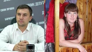Уборщица ВЫИГРАЛА выборы у единоросса | Николай Бондаренко