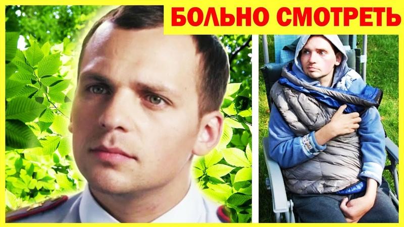 Так хочется жить Как СЕЙЧАС БОРЕТСЯ и живёт с тяжелым недугом Красавец актер Алексей Янин