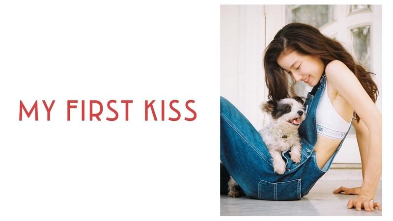 Вспоминаю свой Первый Поцелуй   MY FIRST KISS (eng/rus)