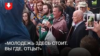 Эмоциональная речь мужчины на площади Независимости в Минске