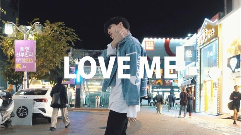 뭉댕 댄스 커버 NU'EST 'LOVE ME'
