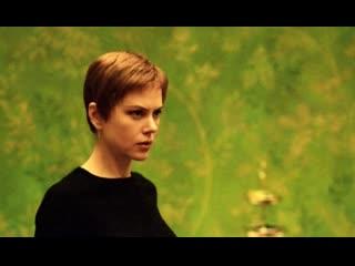 Рождение (2004) HD Николь Кидман, мистика
