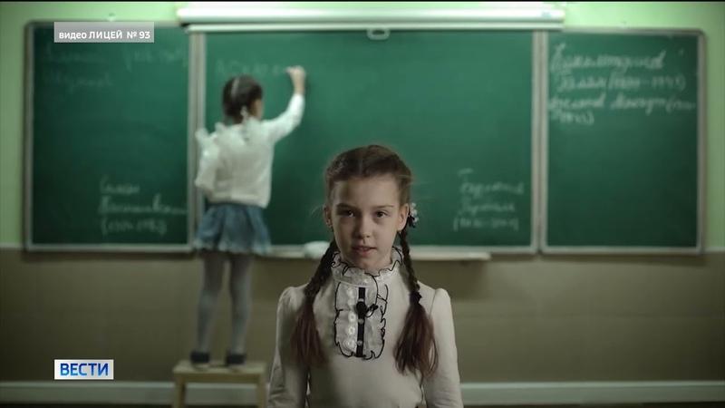 Вспомнить о важном уфимские школьники сняли видеоролики в память о Великой Отечественной войне