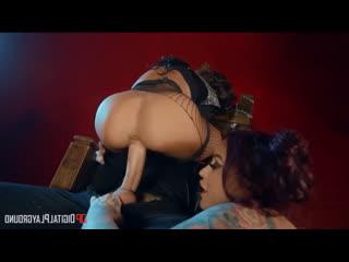 BH 2 сучки Monique Alexander, Madison Ivy сосут огромный хуй трах brazzers sex porno milf anal инцест порно сиськи секс squirt