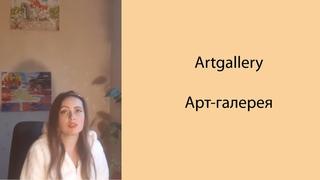 Artgallery - арт-галерея, продажа картин и иллюстраций. Заработок в интернете. Обзор Poly