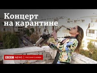 Музыканты в Израиле сыграли на крыше