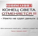 Фотоальбом Дімы Дзядевича