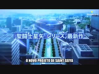Saintia shô trailer portugues
