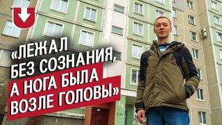 Упал с 9 этажа и выжил: Андрей | Вопреки