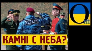Овва! Яка невдачка! Зрадників України у Криму  повиганяють із держслужби та з армії!