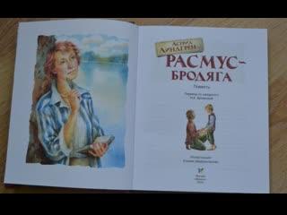 ВРЕМЯ И МЕСТО: Библиотека №35 им. Б.Стукалина. Книжка для детей и взрослых
