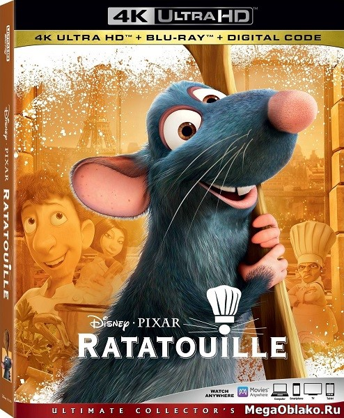 Рататуй / Ratatouille (2007)   UltraHD 4K 2160p