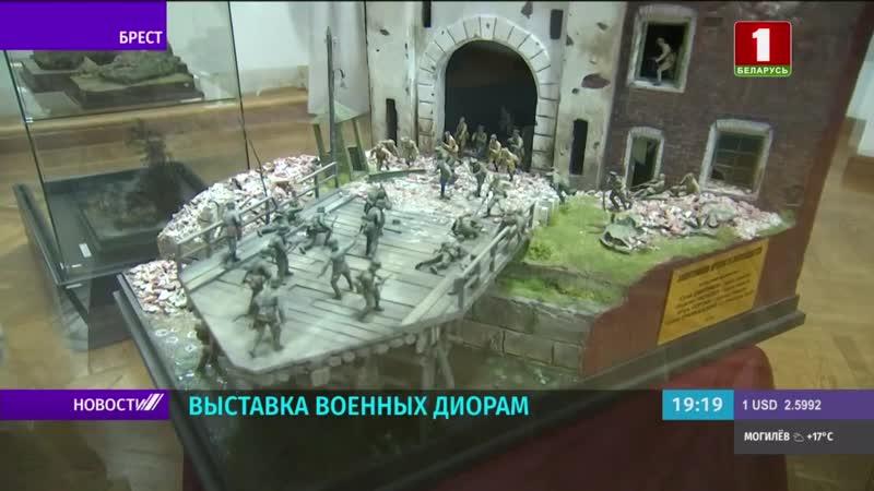 В Брестской крепости выставили боевые машины Первой и Второй мировой войн