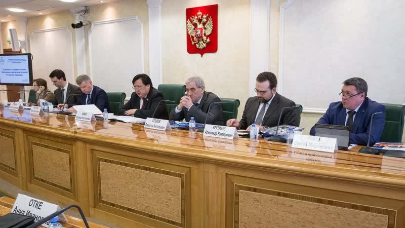 Заседание Совета по Арктике и Антарктике при СФ
