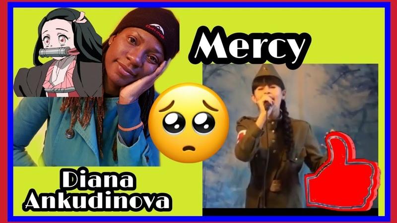Анкудинова Диана Ankudinova Diana Милосердие Youtuber reacts to Diana Ankudinova performing Mercy