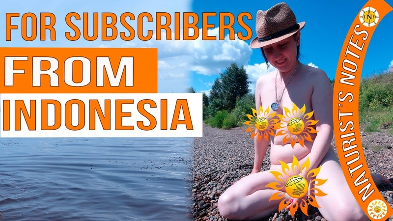 Wild animals in our area Indonesia Answers on questions Naturist Nudist INF Mila Blogger
