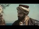 Анна и Махмуд - Я болею тобой (Султан моего сердца)