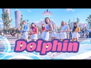 [KPOP IN PUBLIC RUSSIA] OH MY GIRL (오마이걸) - DOLPHIN by AURORA [ONE-TAKE]