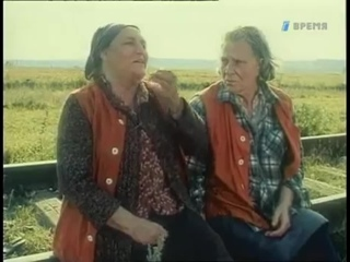 Нонна Мордюкова и Римма Маркова. Социальная реклама из 90-х