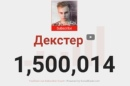Дорофеев Егор | Москва | 41