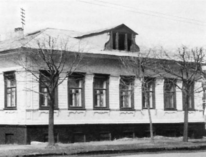 Дом Размахина, 1989 год