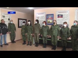 В тылу и на фронте: депутаты НС ДНР поздравили женщин-военнослужащих.