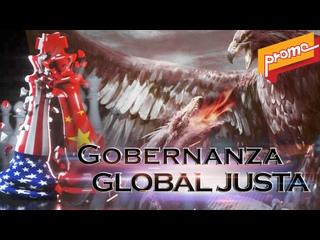 Promo - Detrás de la Razón: El planeta entre la hegemonía y la justicia
