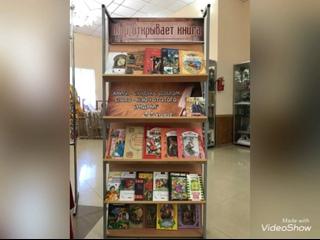 Видео от Кизлярскаи Библиотеки