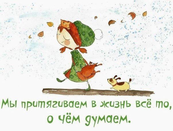 фото из альбома Юли Шипоты №4