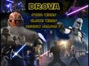 Звездные Войны-Войны Клонов 7 сезон обзор