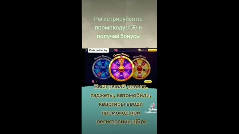 Первая беларуская онлайн лотерея, регистрация доступна только гражданам...